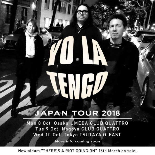 ヨ・ラ・テンゴ、新作アルバム「THERE'S A RIOT GOING ON」を携え来日ツアーへ。名古屋公演はクラブクアトロにて。