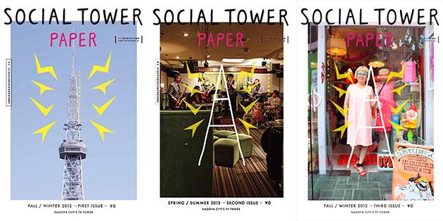 socialpaper3