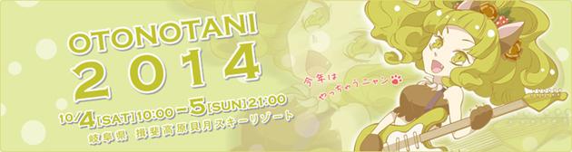 main_v_01