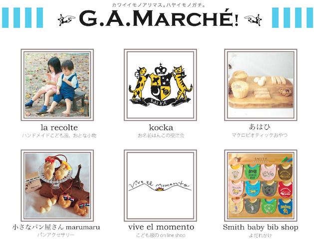 G.A.MARCHE