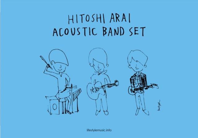 """新井仁、田中貴(サニーデイサービス)、原 """"GEN"""" 秀樹によるHitoshi Arai Acoustic Band SetとKONCOSのジョイントツアーが名古屋で開催!"""