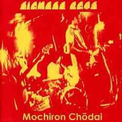 mochiron