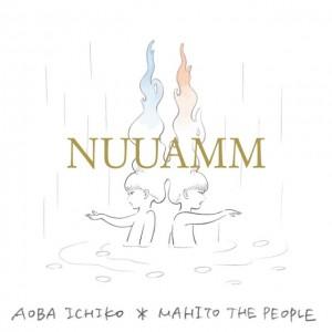 nuuamm (1)