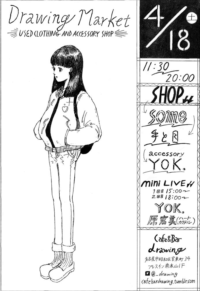 drawingmarket-01