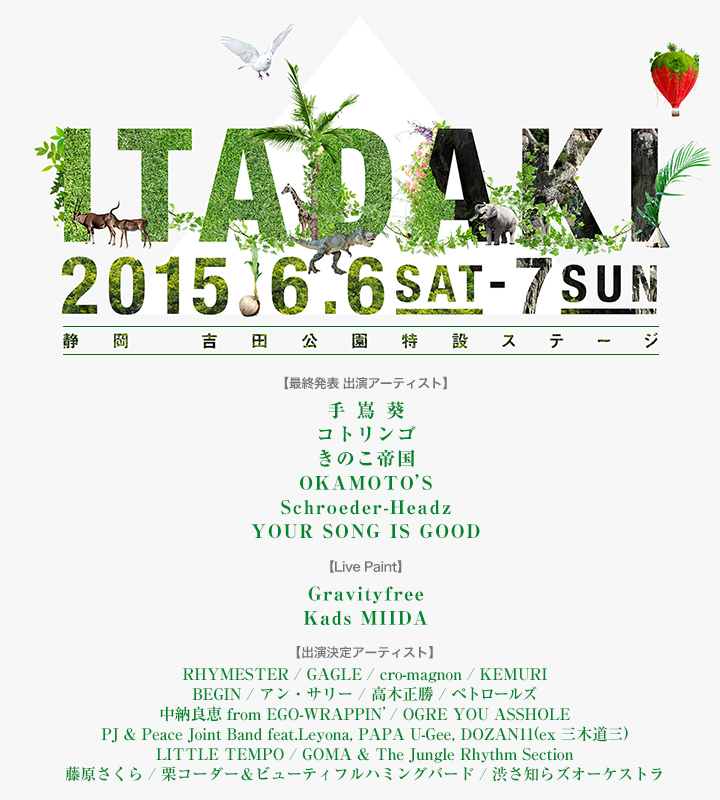 itadaki_4th_final