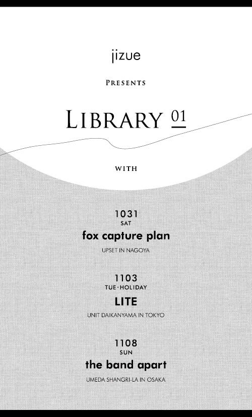 jizueLIBRARY01flyer_WEB