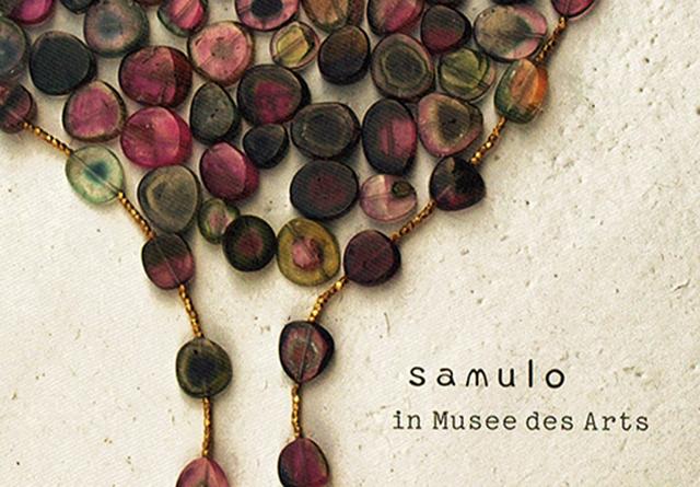 Musee des Artsにて企画展「tugumu  噤む」が開催。注目のジュエリーアーティスト「samulo」をはじめ、オイシイワークス、Ruka、orSlowが出展。
