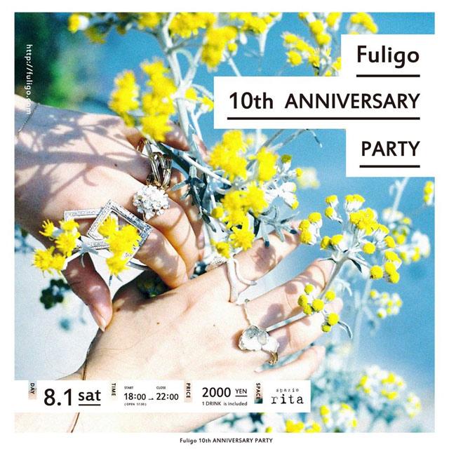 アクセサリーのセレクトショップ、Fuligoのオープン10周年記念パーティーが開催。Noah、キタムラマサヒロが出演。nukemeのグッズも!