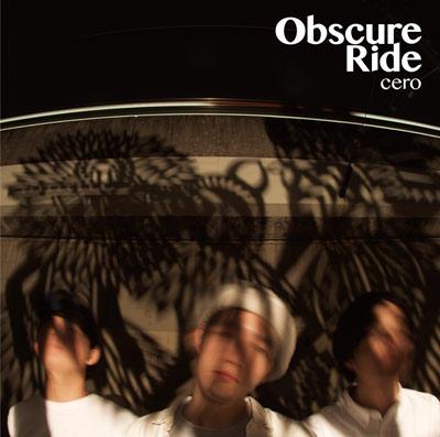 obscureride-hyo1_1