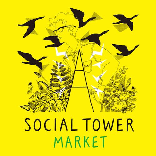 SOCIAL2015MAIN