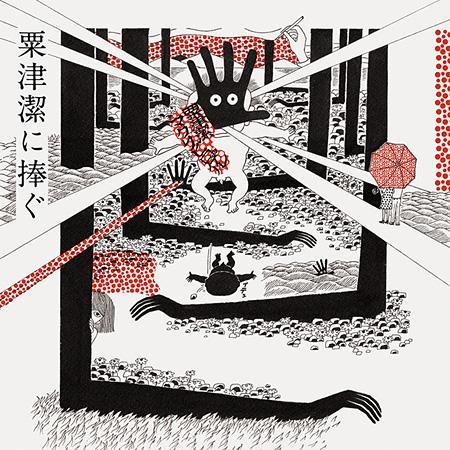 20140909-awazukiyoshi_v