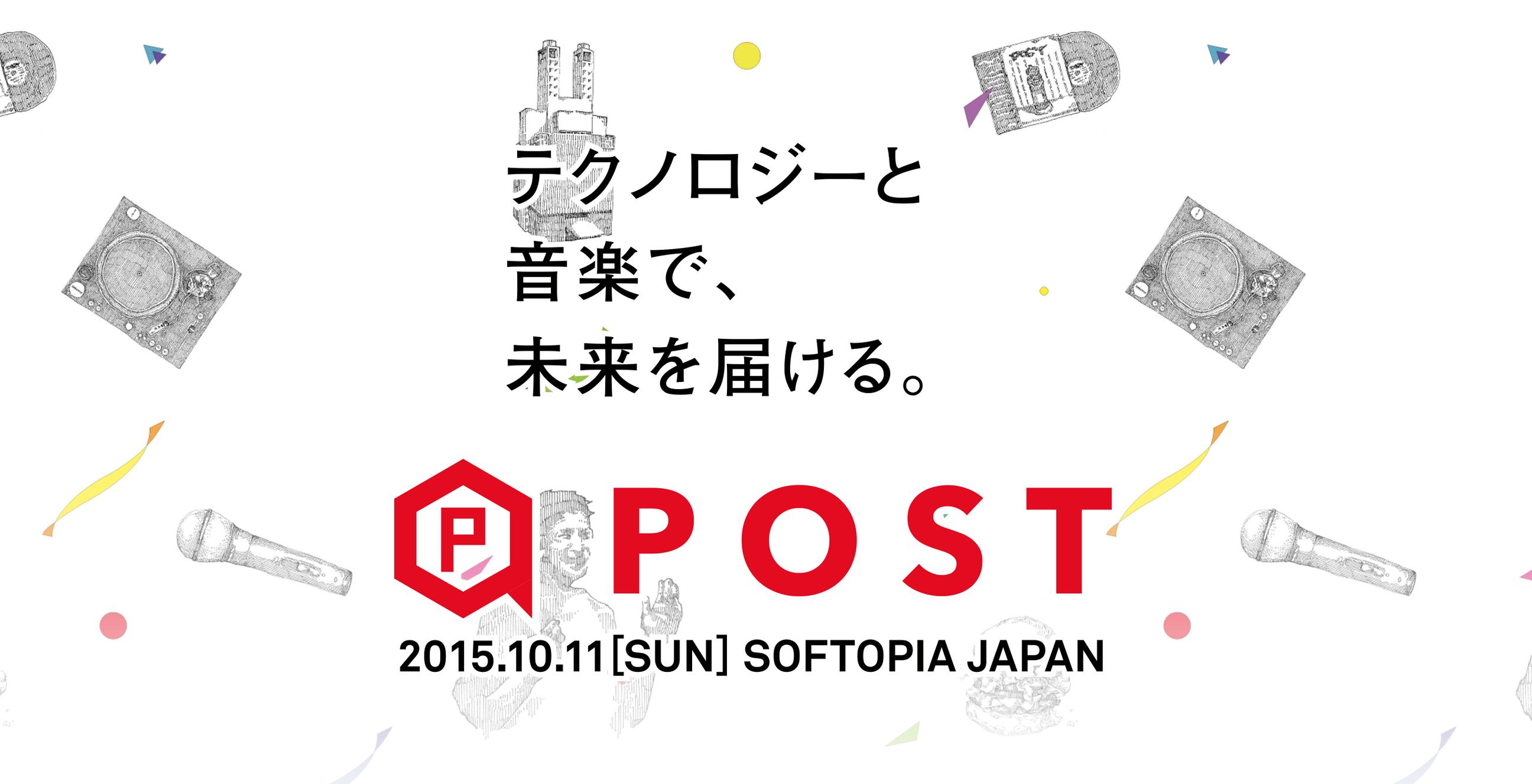 スクリーンショット 2015-10-02 21.25.40