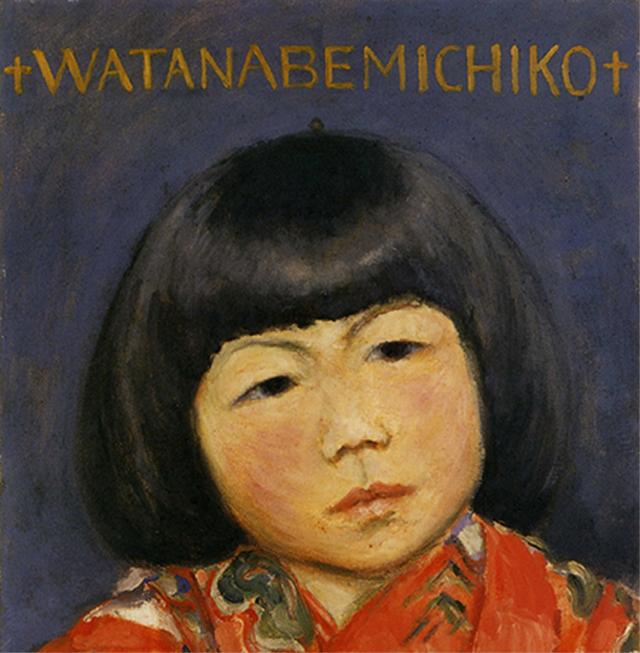 竹久夢二、南桂子、村瀬恭子、高村光太郎、宮沢賢治、立原道造らによる、絵画と詩の共演!