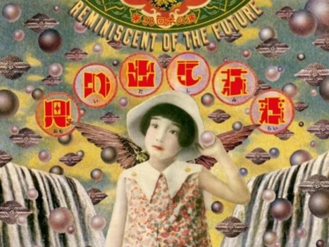 """鈴木慶一とのコラボ作品や""""百人芝居""""が話題となった、天野天街による劇団・少年王者舘。約3年ぶりに愛知、三重にて2月上演。"""