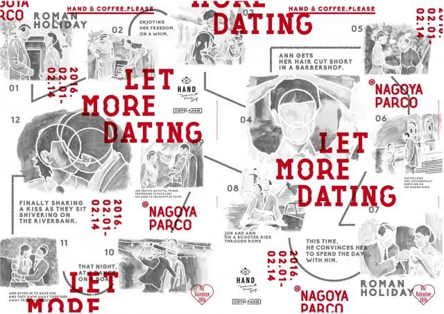 """HANDとCOFFEE,PLEASEによるポップアップショップが名古屋PARCOに! """"LET MORE DATING""""をテーマに、新しいバレンタインを提案。"""