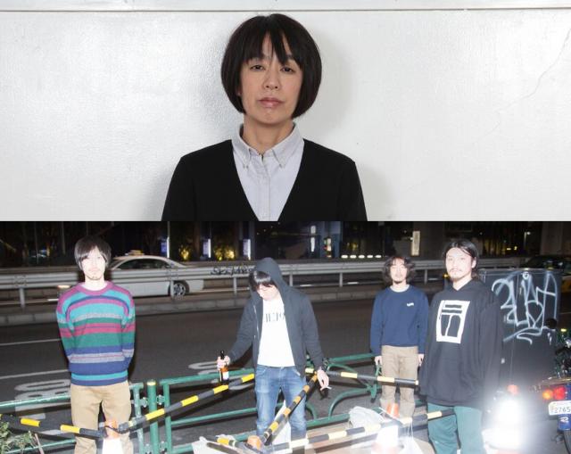 国内アンダーグラウンドシーンのディーヴァ・Phewが新譜リリースツアーで名古屋へ。共演には、極限に迫るミニマルサウンドが圧巻の関西発バンド、goat。