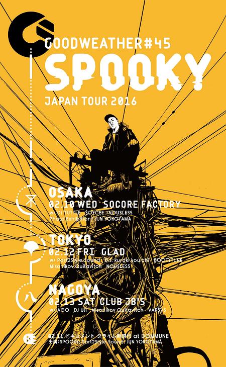 spooky2016