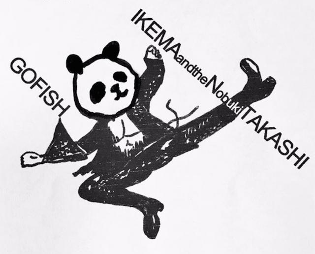 SSW・池間由布子が植野隆司(テニスコーツ)、山本信記(popo)とともにツアーで名古屋へ。共演はGofish。