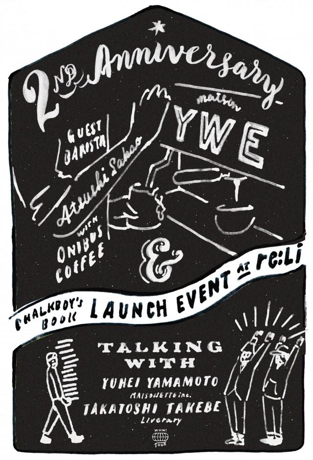 話題のイラストレーター・CHALKBOYが魅せる手描きの世界が書籍に!その出版記念イベントとして、トークショウ&解説付きライブペインティングが開催。