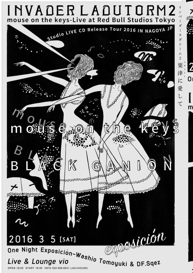 mouse on the keys とBLACK GANIONによる、2マンライブ開催。デザイナー兼イラストレーター・鷲尾友公とグラフィティライター・DF.SQEZによる展示も。