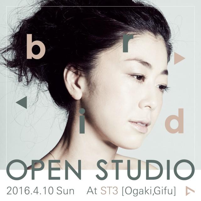 大垣市のシェアビル「STUDIO3」を使ったイベント「OPEN STUDIO vol.2」開催。ゲストライブに、冨田ラボとの共作も話題の女性SSW・birdが登場!