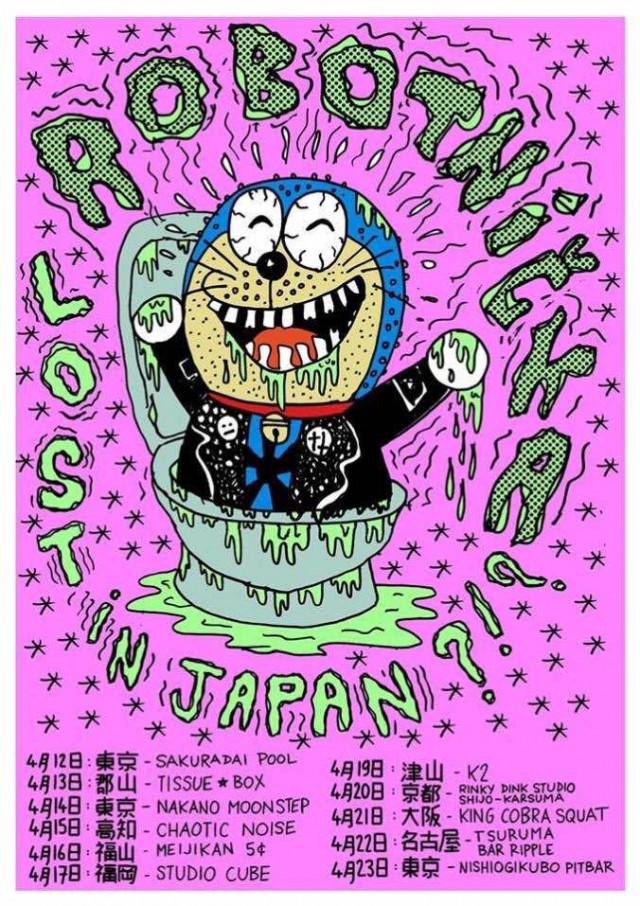仏/独のエレクトロ・パンクバンド、Robotnickaが来日ツアーで名古屋へ。共演に、Nic Fit、NOISECONCRETE × 3CHI5ら。