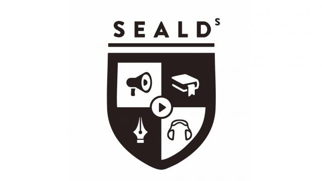 """「SEALDs」代表・奥田愛基が来名。""""行動する主権者""""になるためのクロストークに登壇。"""