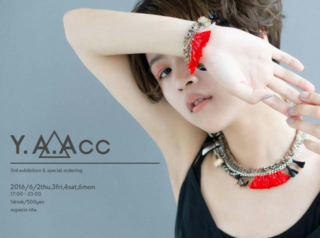 身の回りにあるものを特別なアクセサリーに。ハンドメイド・ジュエリーブランド「Y.A.Acc」の展示&オーダー会が開催。