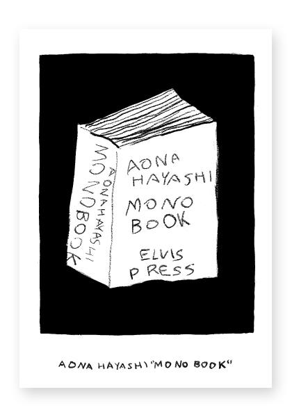 monobook1