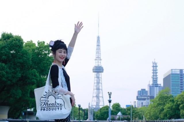 【SPECIAL REPORT】<br/>「シアタープロダクツ」の名古屋散歩。<br/>モデル・IZUMIと名古屋駅〜栄エリアをぶらり。