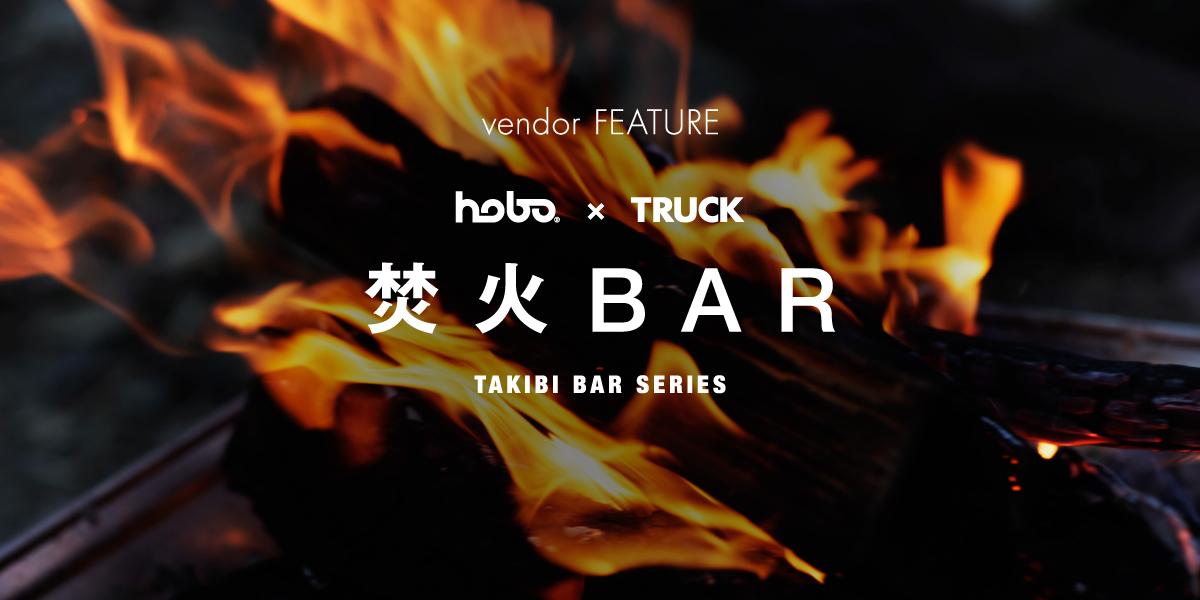 vendor_FEATURE_hobo_TRUCK_01-1