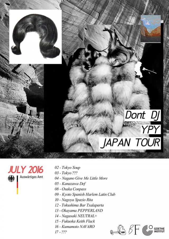 goat、bonanzasとしても活躍中の日野浩志郎によるソロユニット・YPYが、ドイツの気鋭アーティスト・Don't DJとともにジャパンツアーへ。名古屋にも登場。