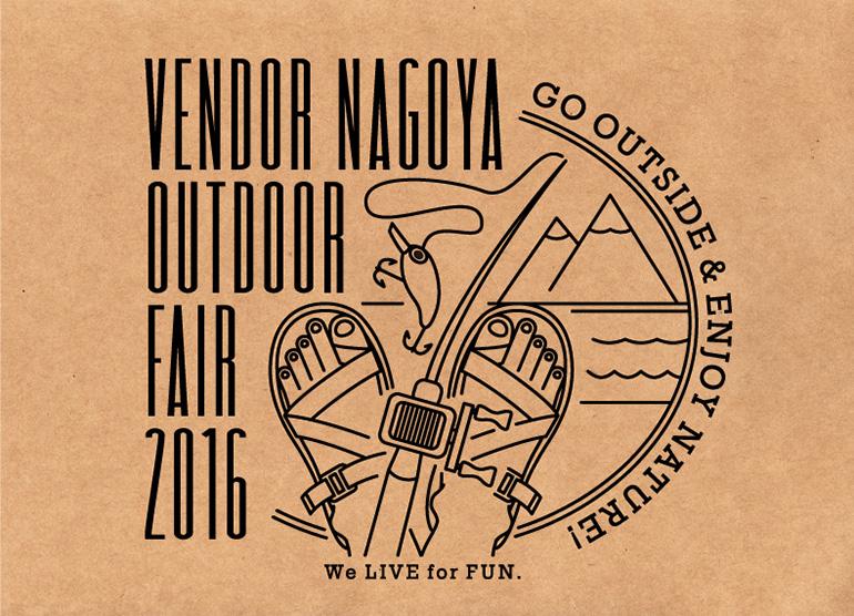 vendor_nagoya_OUTDOOR_Fair_RT