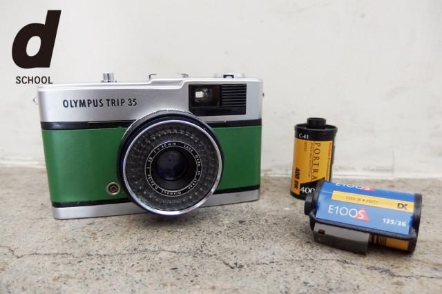 OLYMPUSの名機・TRIP35に迫る!オリジナル・フィルムカメラを作るワークショップがD&DEPARTMENT SHIZUOKAにて開催。