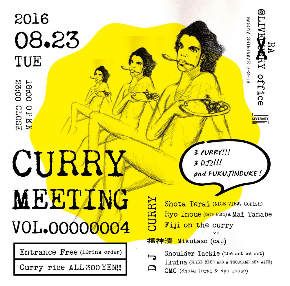 CMT04_shusei