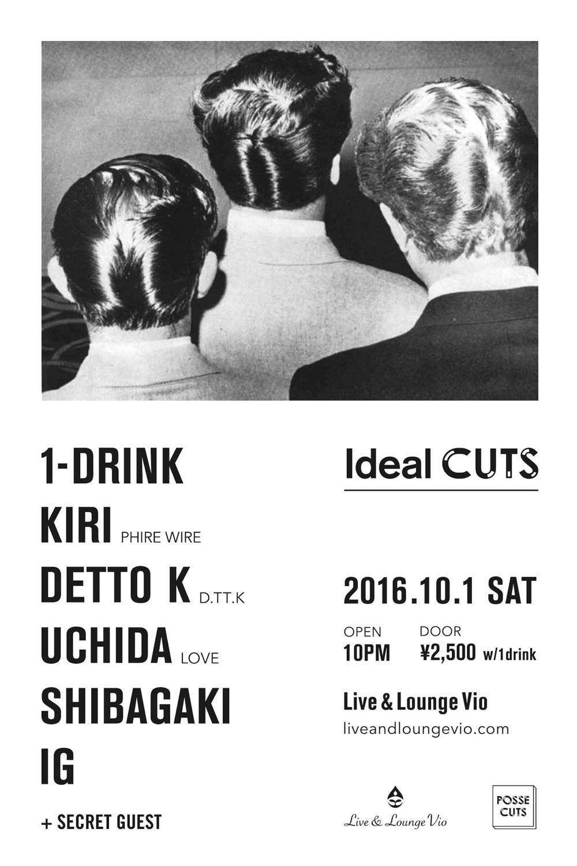 idealcuts
