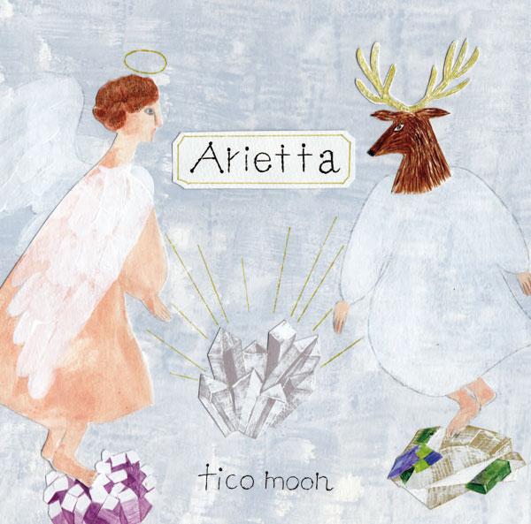 ariettaweb