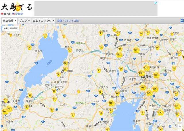 あなたの家は大丈夫?事故物件情報サイト「大島てる」代表・大島てるが、名古屋の事故物件事情を語り尽くす!