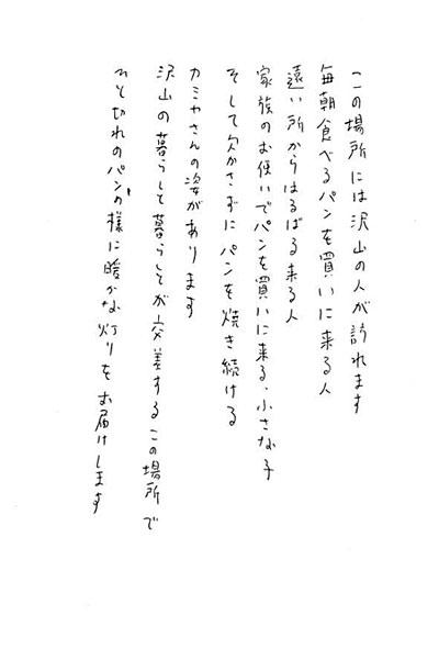 yukawai1