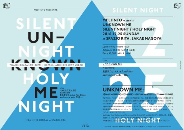 やけのはら擁するアンビエントユニット・UNKOWN ME、Nyantora、食品まつりが出演する、聖なる夜のライブイベント!
