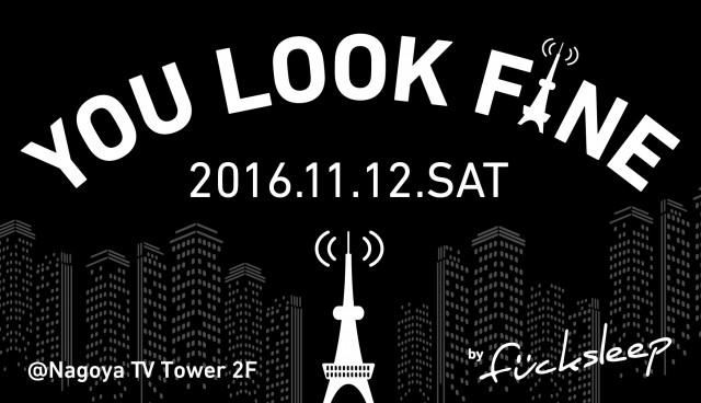 名古屋TV塔を舞台に、真っ昼間からスタートするクラブイベント「YOU LOOK FINE」が開催!