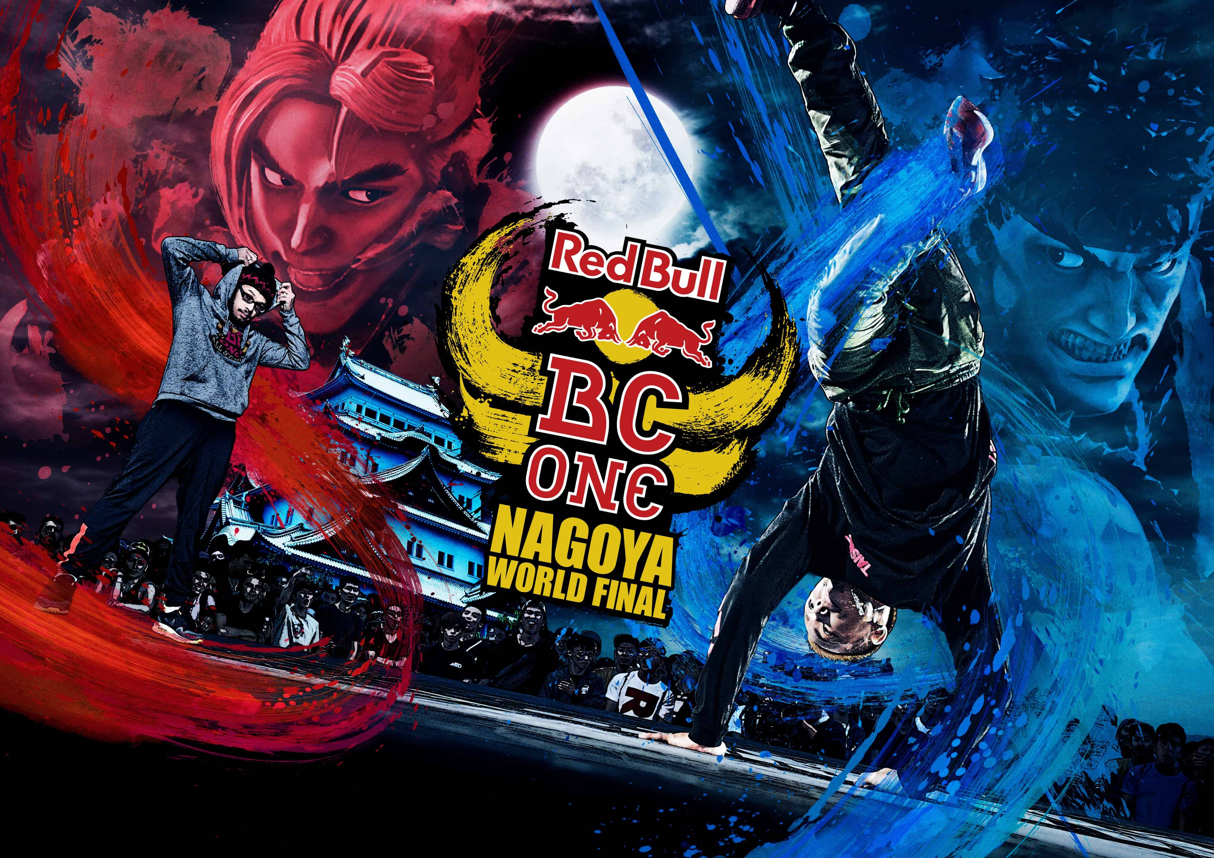 bcone2016_final_poster_wide_layer_s_th-min