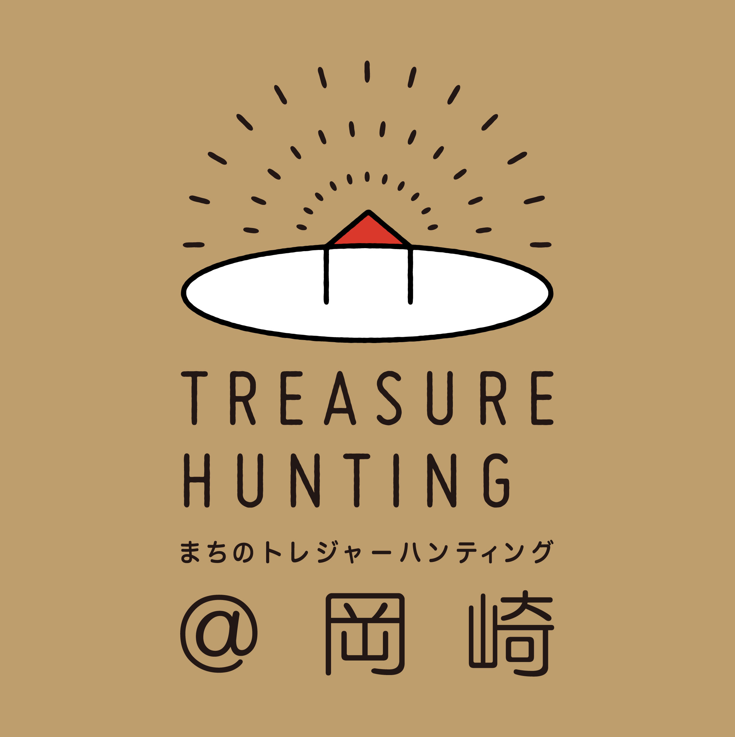 treasurehunt_flyer