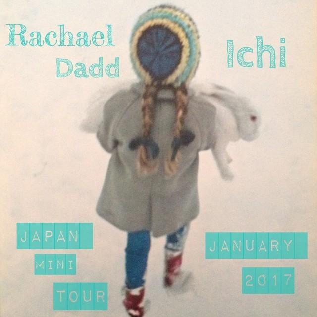 世界各国で活躍するICHIとRachael Daddによるジャパン・ミニツアーが開催。SSW/チェリストのローラ・ギブソンとの共演も!
