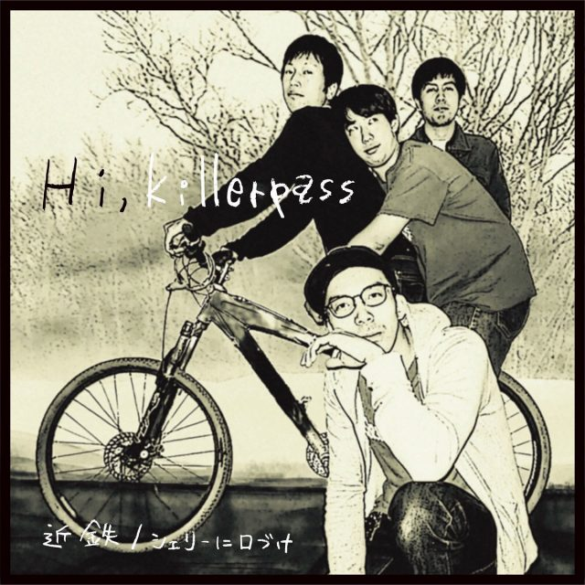 Killerpass現体制ラストライブにハイハワ原田との合体バンド・Hi,Killerpass!共演に、ジアクト、HALF SPORTS、MILKらが登場。