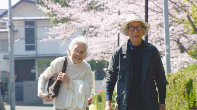 『人生フルーツ』:高蔵寺ニュータウンをてがけた建築家・津端修一夫妻のスローライフを追ったドキュメンタリー映画が公開。