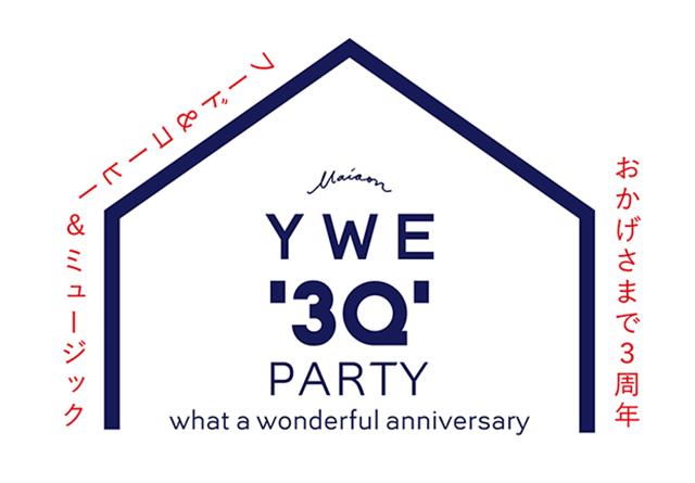 食にこだわり続ける栄のカフェ・Maison YWEが3周年記念パーティー「3Q PARTY」を開催。