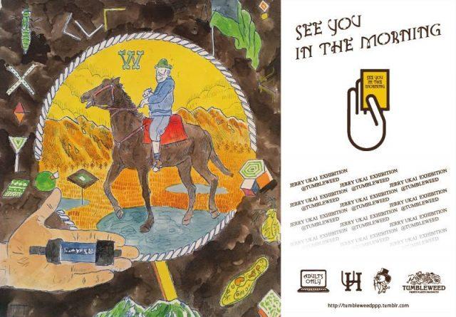 SPECIAL OTHERS、ヤン富田などのアートワークも手掛けるデザイナー、ジェリー鵜飼の個展が開催!