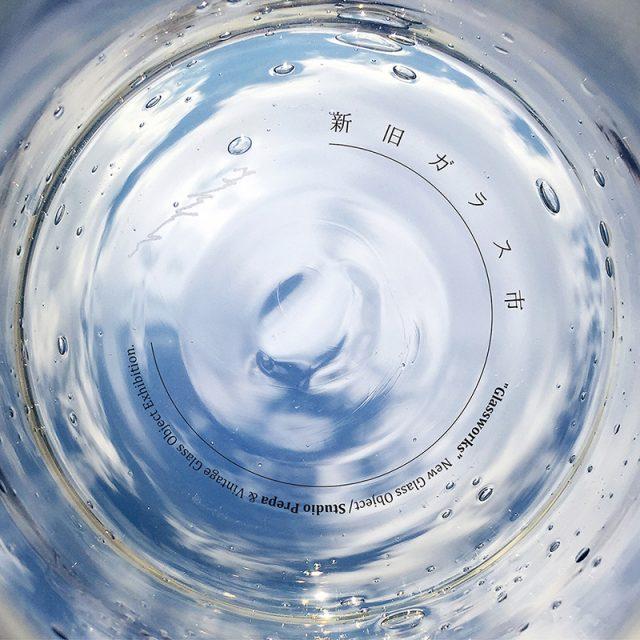 長野のガラス工房「スタジオプレパ」の新作と、北欧アンティーク・ガラス作品を織り交ぜた蚤の市形式の企画展「新旧ガラス市」がUNEVENで開催。