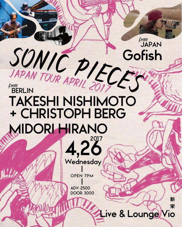 ベルリンのハンドメイドレーベル・Sonic PiecesのTakeshi Nishimoto、Christoph Berg、Midori Hiranoが来日ツアーで名古屋へ!Gofishが共演。